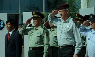 Israeli and Chinese chiefs of General Staff