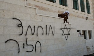 Graffiti on a mosque near Nablus, Monday