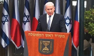 Netanyahu speaks at Thursday's press conference