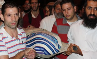 Funeral of Kiryat Arba car accident victims