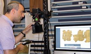 ARDON BAR HAMA photographs Dead Sea Scrolls
