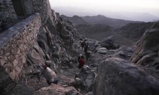 A view Egypt's Sinai peninsula