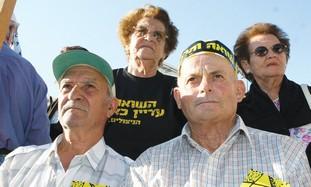 Holocaust survivors in Israel [illustrative]