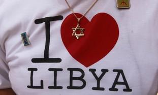 "Gerbi's ""I Heart Libya"" shirt"