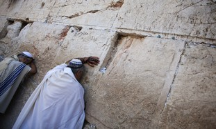Jews praying at the Western Wall