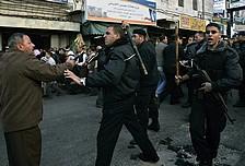 palestinian police 224.88