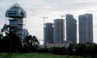 Park Tsameret, Tel Aviv.