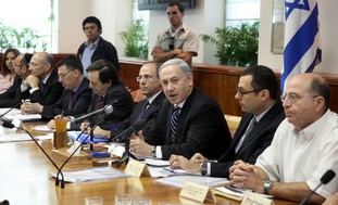 PM Netanyahu at weekly cabinet meeting