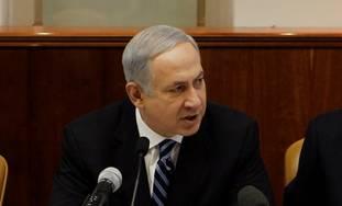 Prime Minister Binyamin Netanyahu [file]