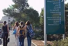 hebrew univ. 298