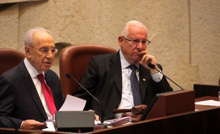 Rivlin and Peres in Knesset