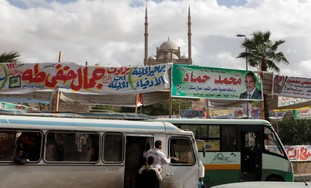 Election banners for upcoming elections in Egypt