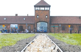 Main railway building at Poland's Birkenau camp