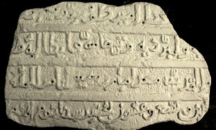 Arab Inscription from the sixth crusade.