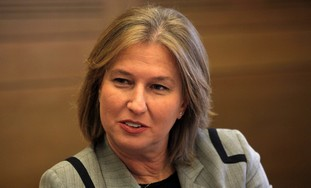 MK Tzipi Livni (Kadima)