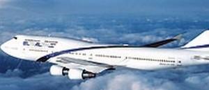El Al plane