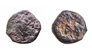 Coins found in Western Wall excavations