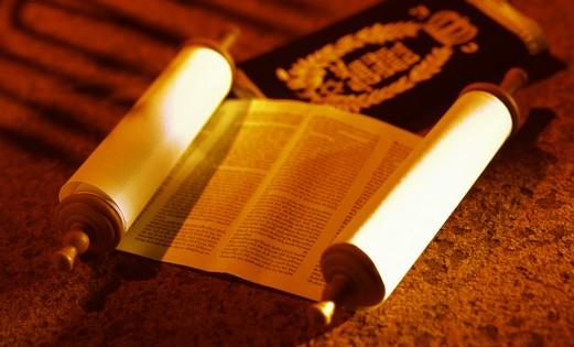 Torah scroll.
