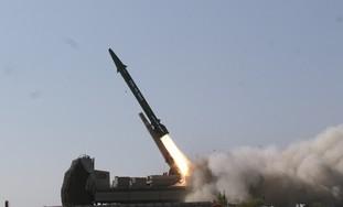 Iranian ballistic missile [illustrative]