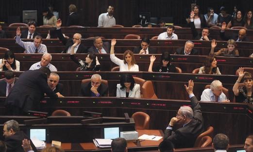 Knesset vote