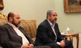 Hamas leader Khaled Mashaal [file]