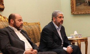 Hamas leader Khaled Mashaal [file]