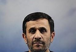 Iranian President Mahmoud Ahmadinejad speaks to th