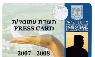 Israel press credentials