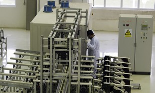 Isfahan uranium conversion facility