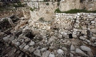 City of David Archeological site in Jlem's Silwan
