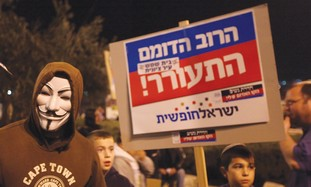 Beit Shemesh protest