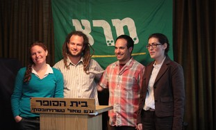 Youth faction of Meretz Party