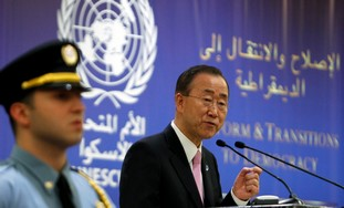 UN chief Ban Ki-moon speaks in Lebanon