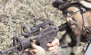 Haredi soldier in the IDF