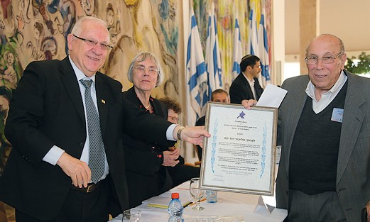 ELIEZER JAFFE receives the Knesset Speaker's Prize