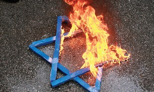 Magen David set on fire in protest [illustrative].