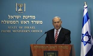 Prime Minister Binyamin Netanyahu at PMO