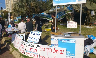 Activists protest Tal Law in Tel Aviv