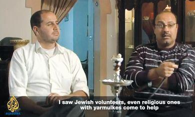 Still from Al Jazeera film.