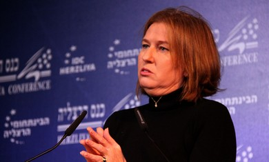 Livni speaks at Herzliya Conference