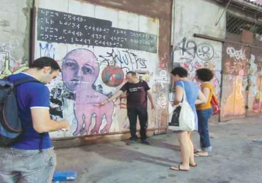 Apprendre lhebreu en dechiffrant les murs edition for Apprendre a peindre un mur