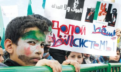 Childrens' faces painted with Syria oppositon flag