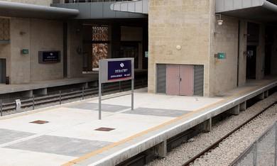 Jerusalem train station
