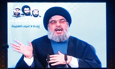 Hezbollah leader Nasrallah speaks to supporters