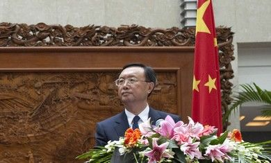 Chinese Foreign Minister Yang [file]