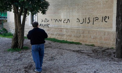 Vandalized Baptist Church in Jerusalem