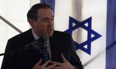 Mike Huckabee in Jerusalem [file]