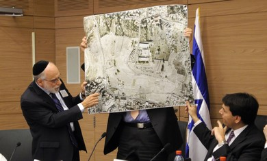 Abe Lubinsky, Danny Danon discuss Mt of Olives map