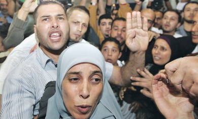 AHLAM TAMIMI greeted by relatives in Jordan