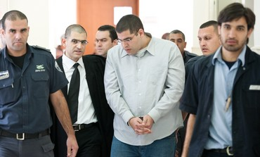 Daniel Maoz at J'lem District Court